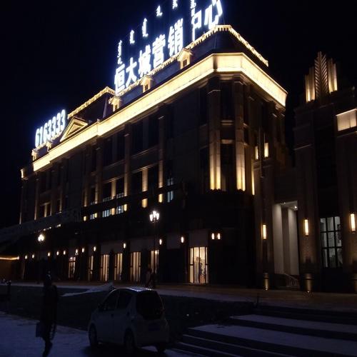 广州恒大营销中心